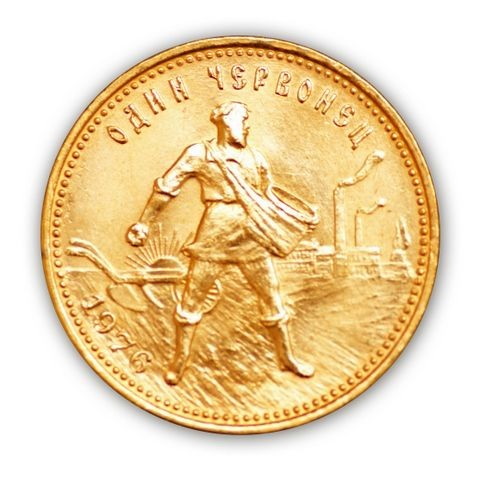Goldmünze 10 Rubel Tscherwonetz - Russland | Beispielbild