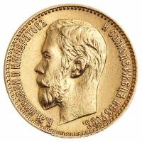5 Rubel Goldmünze - Nikolaus II - Russland - Vorderseite | Beispielbild