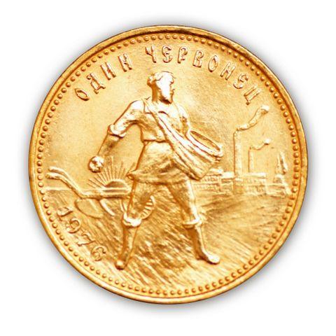 10 Rubel Tscherwonetz